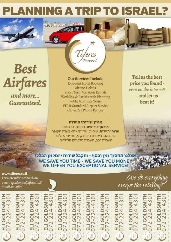 Israel-flights-eli goldsmith