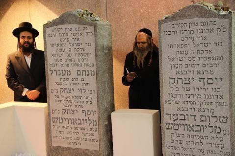Rav and son and Chabad Rebbes
