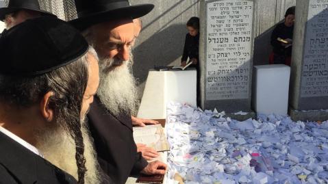 Chabad Ohel Rav and Rabbi.jpeg