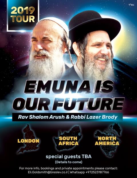 Emuna Tour 2019 Place Pic