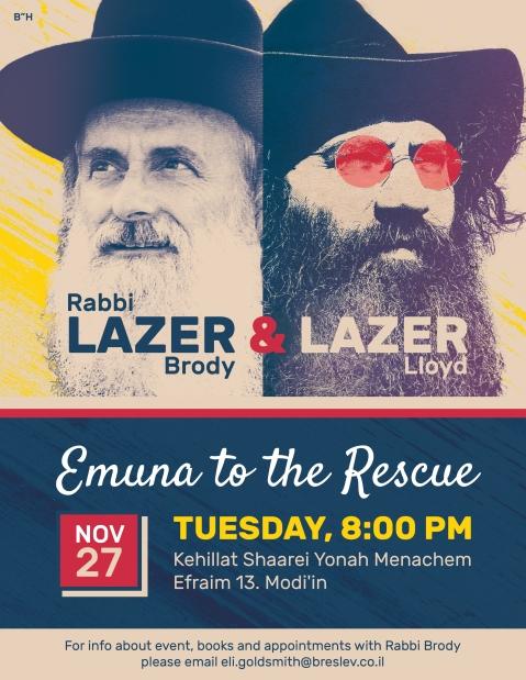 Lazer Lloyd Emuna to the Rescue 27th Nov.jpg